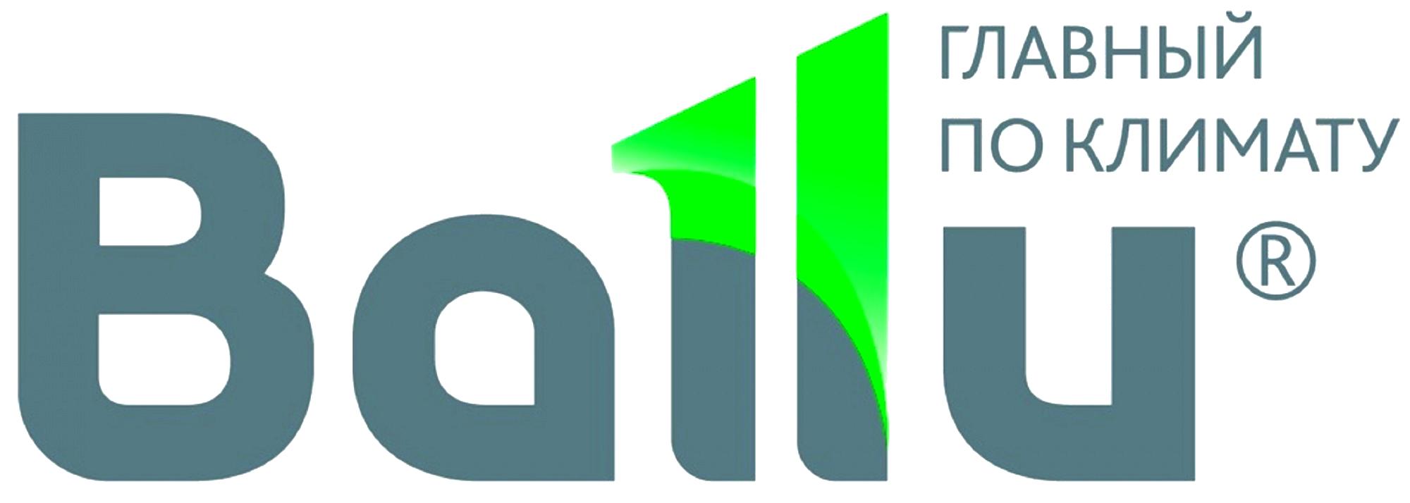 Купить приточно-очистительный комплекс Ballu Air Master 2 в Москве и области