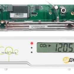 CO2 монитор KIT MT8057 - детектор углекислого газа купить в Москве и области